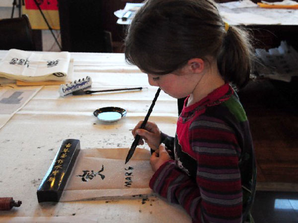 Educational trip to China-learning Chinese calligraphy in China