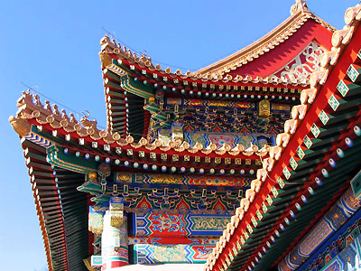 Chinese Architecture of Chinese Architecture
