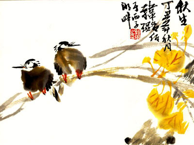 Chinese Calligraphy, Chinese Painting Art, Painting of Chinese