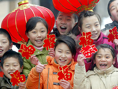 Chinese Festivals & Celebrations