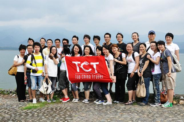 Expansion Activity for Team Building by the Qingshitan Lake