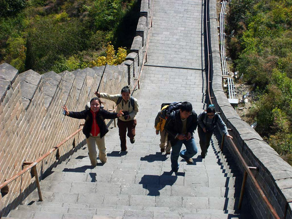 A hiking trip to the Great Wall