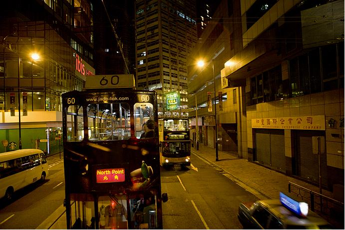 My Hong Kong Tour on the Ding-ding Bus