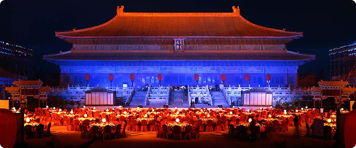 China Incentive Trip, China Incentive Travel