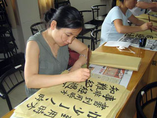 Chinese Calligraphy & Painting