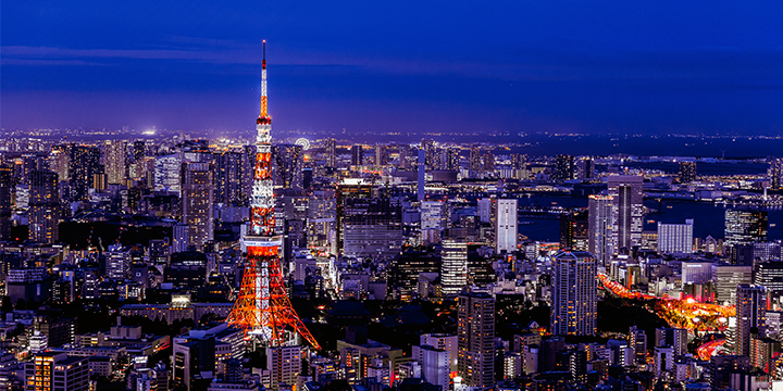 Vue de la ville de Tokyo
