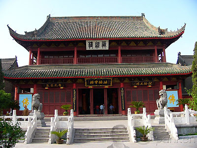 External Features Of Chinese Architecture