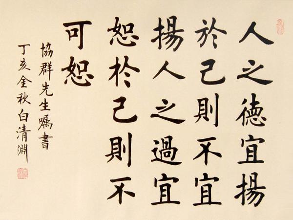 Famous Local Specialties In Xian What To Buy In Xian