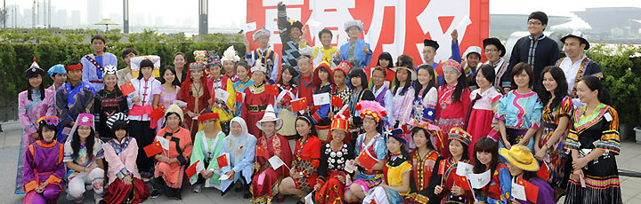 Ethnic minorities in China are the non-Han Chinese popula