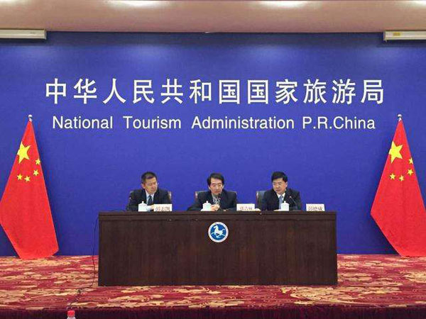 China National Tourism Administration