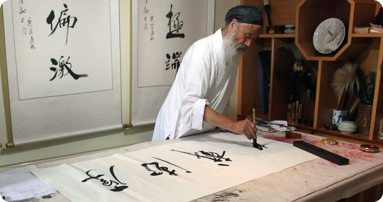 Chinese Calligraphy Painting Art Of