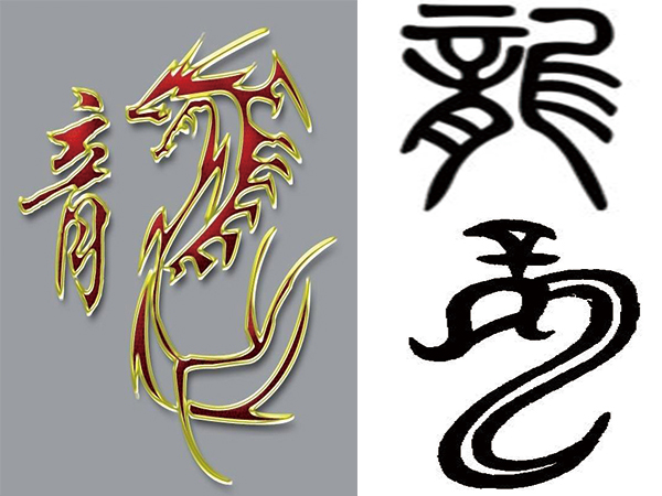 Chinese Dragons The Symbol Totem Of Chinese People