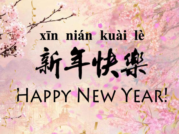 Popular New Year Greetings in Chinese