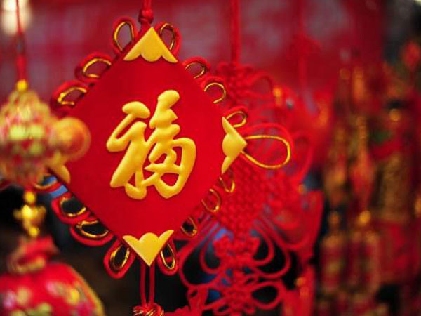 How to Decorate for Chinese New Year in Traditional Way