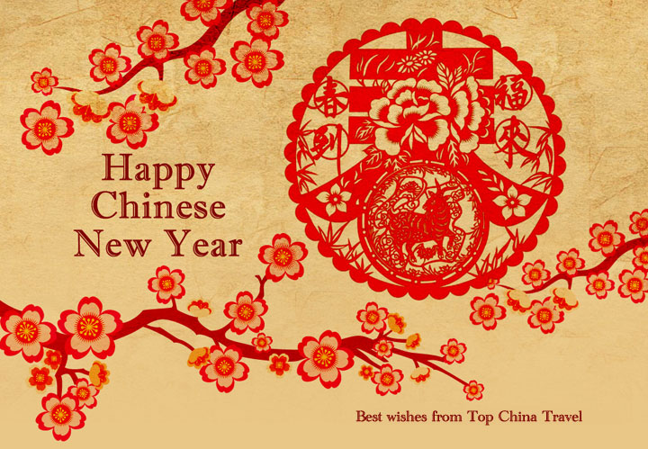 chinese new year 2018 - Happy Chinese New Year In Chinese