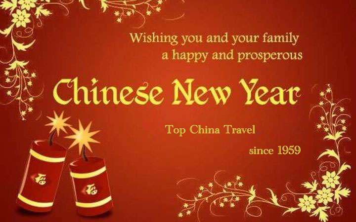 chinese new year facts - Chinese New Year Facts