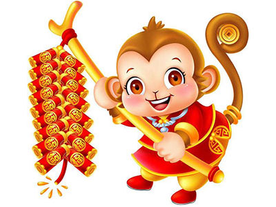 The Year of Monkey