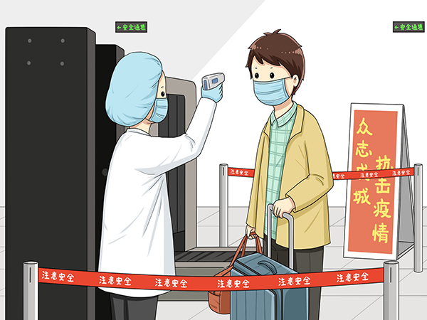 What are the New Changes for Entry-Exit Administration in China During Coronavirus Pandemic?