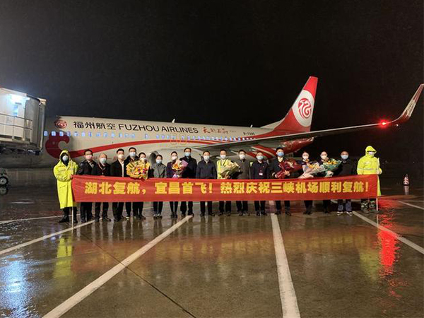 Hubei Airports Resume Operation Domestic Flights After Coronavirus