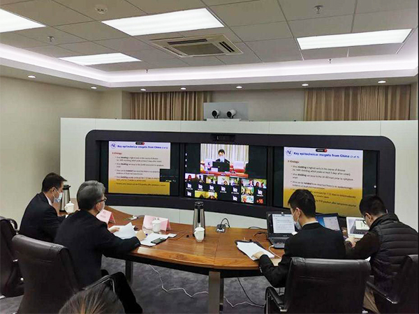 China and 18 European Countries Hold Video Conference on Covid-19