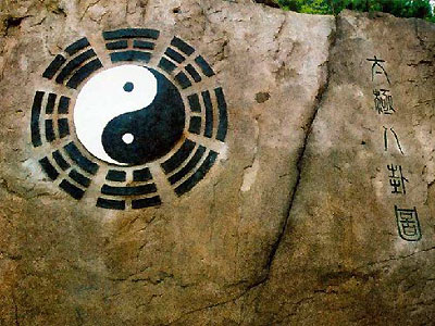 a history of taoism in china Taoism and the arts of china chicago: the art institute of chicago, 2000  throughout its history taoism has provided the basis for many chinese secret societies.