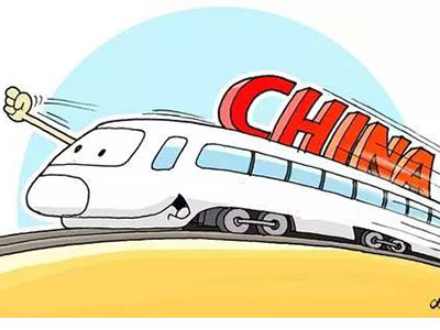 Global China High-speed Rail