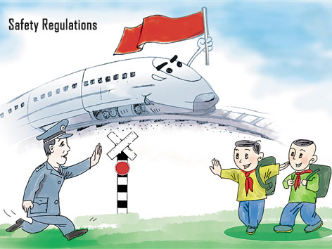 Safety Regulations of High-speed Train