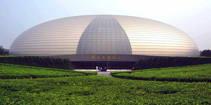 landmarks of beijing- natioanl grand theatre of china