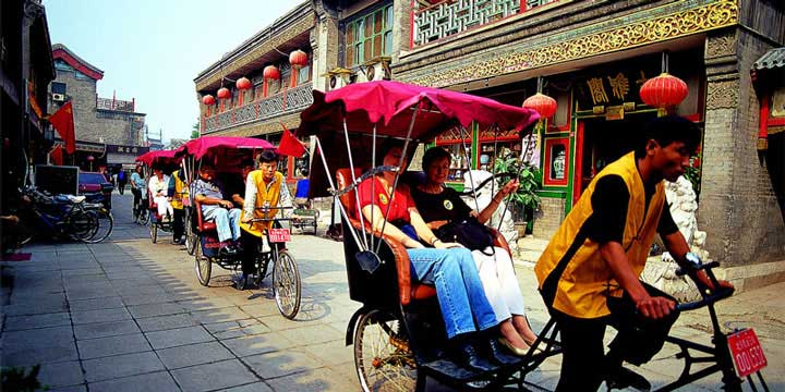Hutong Tour by?Rickshaw