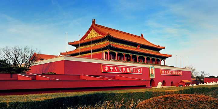 Famous Landmarks in China - Tian'anmen Square, Beijing