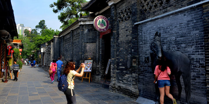 Top free things to do in Chengdu
