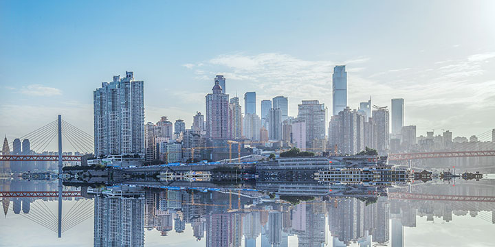 Most Famous Cities in China - Chongqing