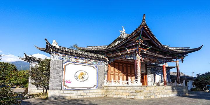 Xizhou Bai Houses
