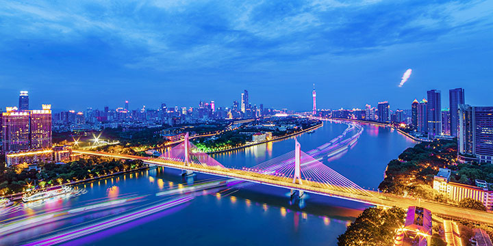 Guangzhou city view - 5 Days Tour from Guangzhou to Guilin