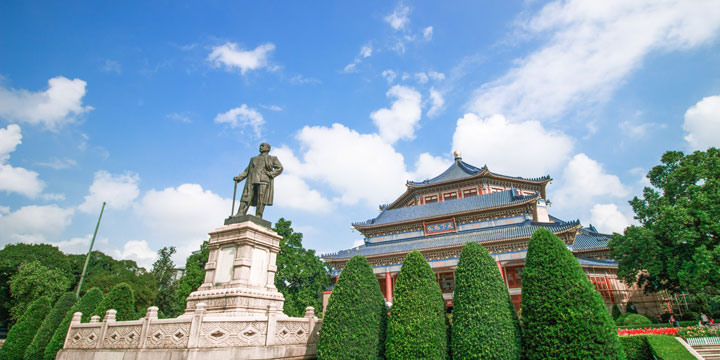 Dr. Sun Yat-sen's Memorial Hall-4 Days Guangzhou and Shenzhen Tour