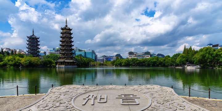 Guilin city view - 3 days guide essence tour