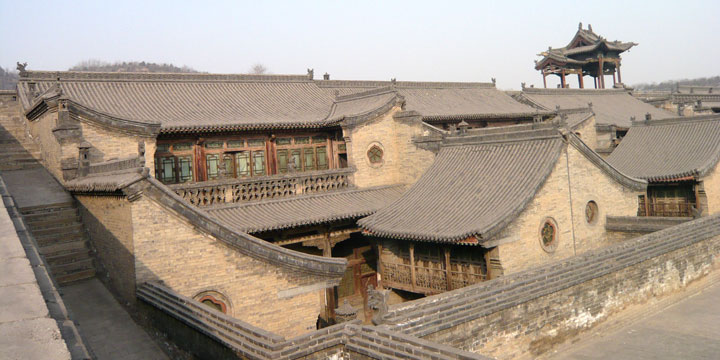 Wang's Courtyard