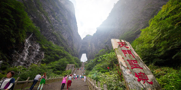 Mt. Tianmenshan - 5 days Guangzhou and Zhangjiajie tour