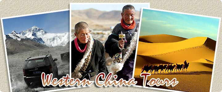Western China Tours, West China Travel