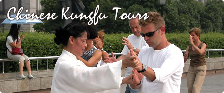 Chinese Kung Fu Tours
