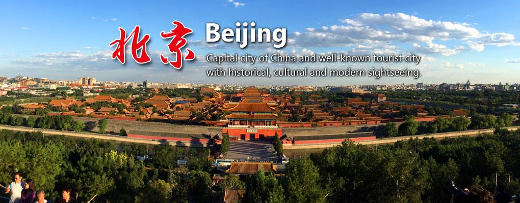 beijing travel guide travel to beijing attraction activities tips. Black Bedroom Furniture Sets. Home Design Ideas