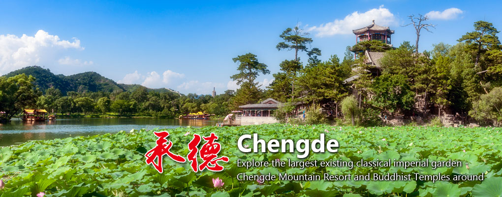 Chengde Travel Guide