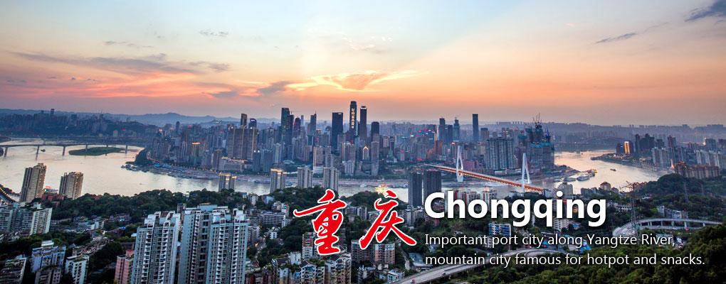 Chongqing Travel Guide: Travel to Chongqing with Online Agency