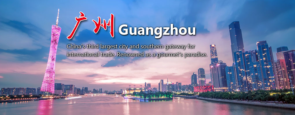 Guangzhou Travel Guide: Travel Agency, Attractions, Tours & Beyond