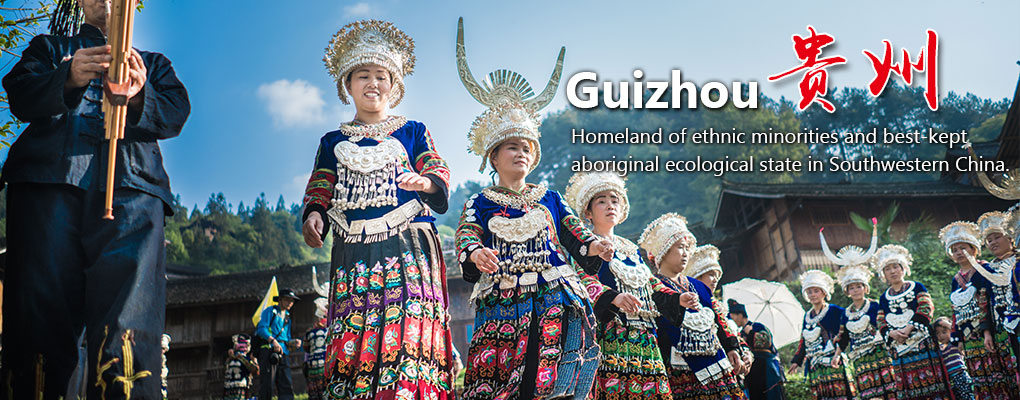 Guizhou Travel Guide