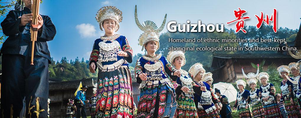Guizhou Travel GuideGuizhou AgencyTravel To China