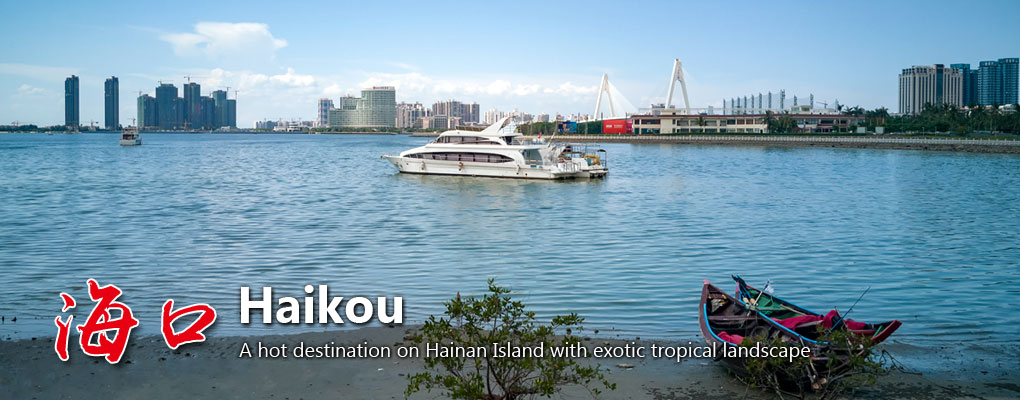 Haikou Travel Guide