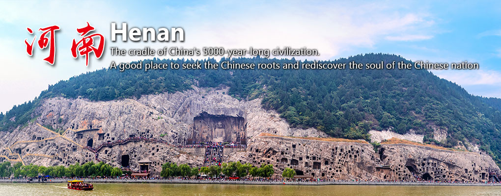 Henan Travel Guide