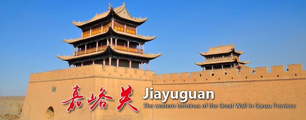 Jiayuguan Travel Guide