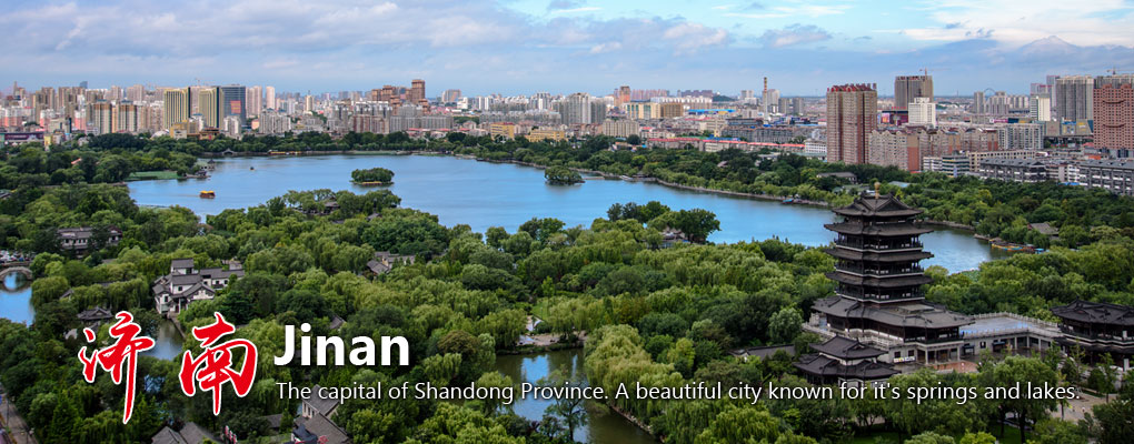 Jinan Travel Guide